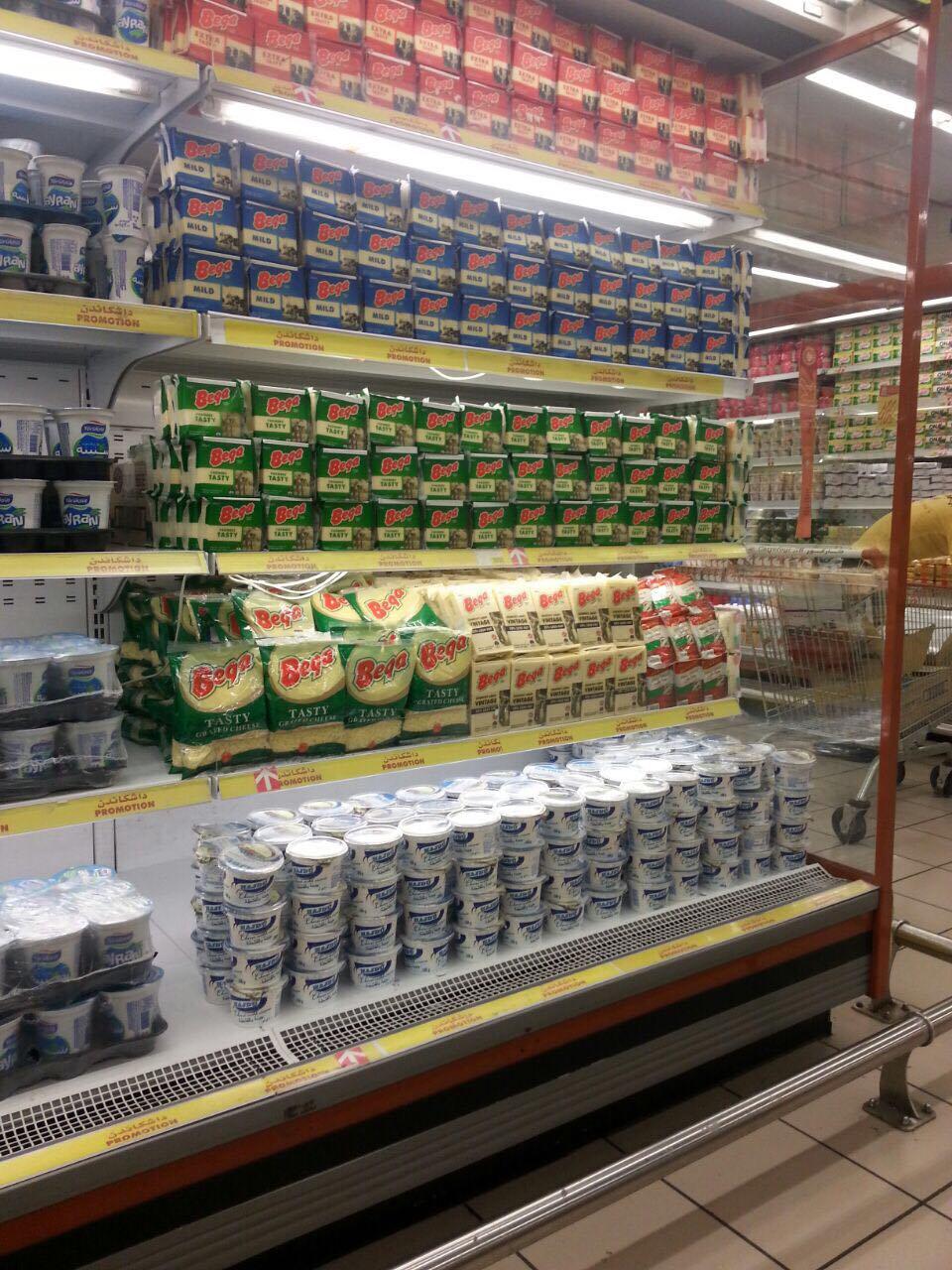 Rassalain Products - Supermarkets
