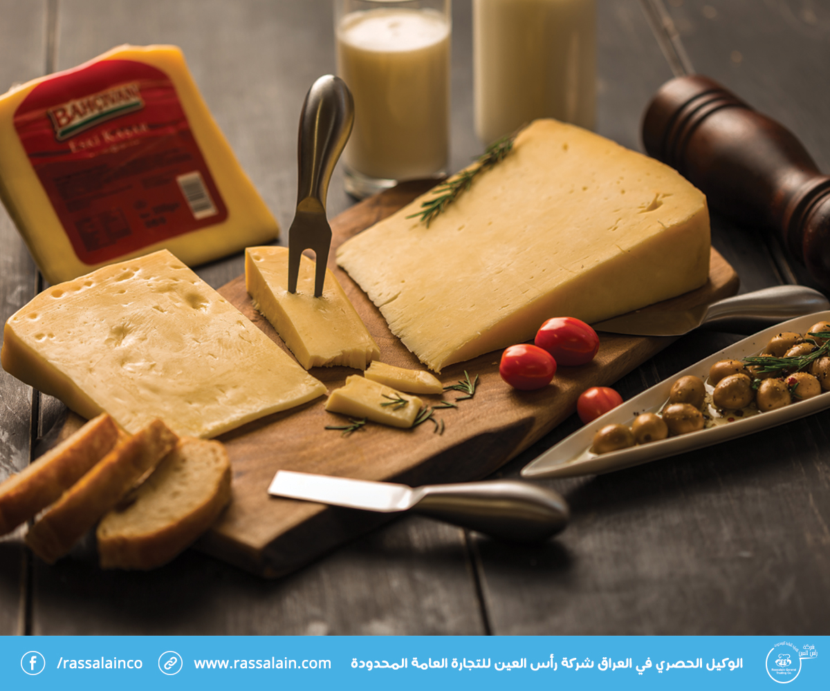 Bahcivan Cheese